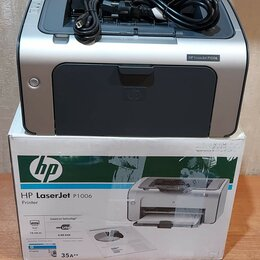 Принтеры, сканеры и МФУ - Лазерный принтер HP LaserJet P1006, 0
