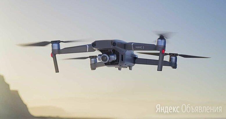 Dji Mavic 2 Zoom/Pro по цене 100000₽ - Квадрокоптеры, фото 0
