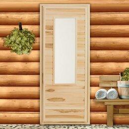 """Двери - Дверь для бани со стеклом ДО-5 сорт """"С"""" 180х70х7 см, 0"""