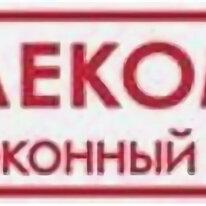 Сборщики - Слесарь-сборщик (окна ПВХ), 0