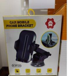 Аксессуары и запчасти - Держатель телефона на присоске CAR MOBILE PHONE BRACKET, 0