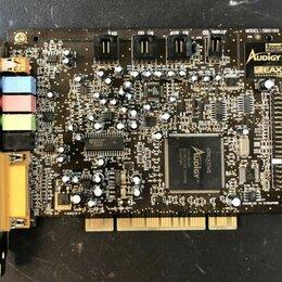 Звуковые карты - Creative SB0160 SB Audigy EAX HD , 0