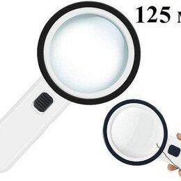 Лупы - Лупа ручная с подсветкой DT7671 10x крат, 0