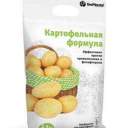 Лук-севок, семенной картофель, чеснок - Удобрение Картофельная Формула (Бульба)  2,5 кг., 0