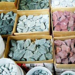 Камни для печей - Камни для бани Порфирит, 0