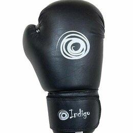 Боксерские перчатки - Боксерские перчатки indigo , 0