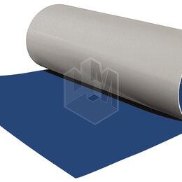 Кровля и водосток - Гладкий плоский лист рулонной стали RAL5005 Синий Сигнал ш1.25 т0.45мм, 0