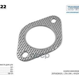Выхлопная система - Прокладка Глушителя Hyundai Sonata Ef/Elantra/Tucson/Kia Sorento TRANSMASTER ..., 0