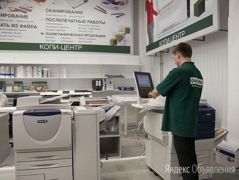 Оператор (менеджер), дизайнер в печатный фотосалон - Дизайнеры, фото 0