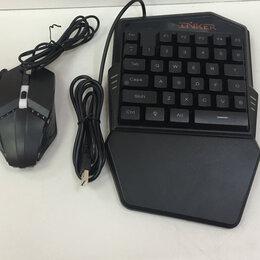 Клавиатуры - Клавиатура и мышь, 0