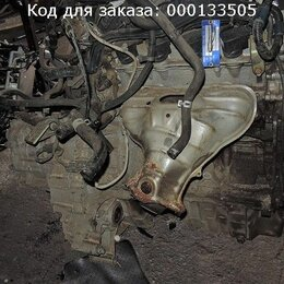 Двигатель и топливная система  - Двигатель на Honda Fit Aria GD8 L15A 4100078, 0