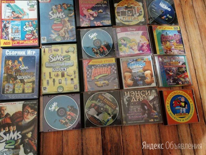 Диски с играми для ПК.  по цене 20₽ - Игры для приставок и ПК, фото 0