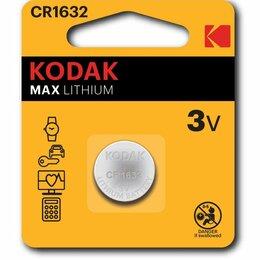 Батарейки - Батарейки Kodak  CR1632-1BL, 0