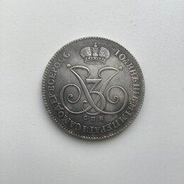 Монеты - Монета 1 рубль Иоанн Антонович 1740 года СПБ (копия), 0