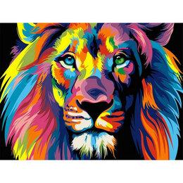Диваны и кушетки - Радужный лев Артикул : EX 5250, 0