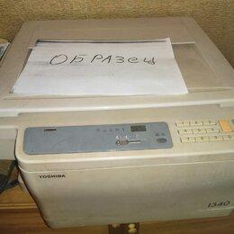 Копиры и дупликаторы - Копировальный аппарат Toshiba 1340, 0