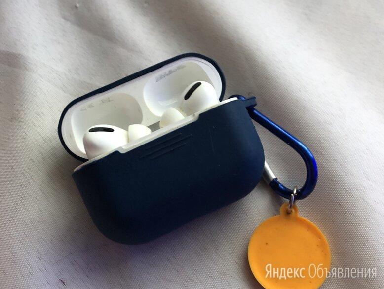 Наушник apple airpods pro по цене даром - Вещи, фото 0