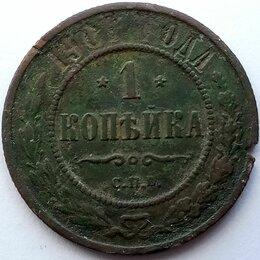 Монеты - 1 копейка 1907 год медь - (Николай II), 0