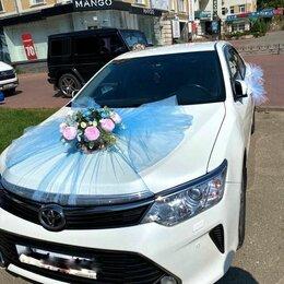 Аренда транспорта и товаров - свадебное украшение на машину в аренду, 0