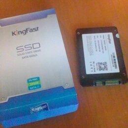 Внешние жесткие диски и SSD - Диск ssd 240 GB новый, 0
