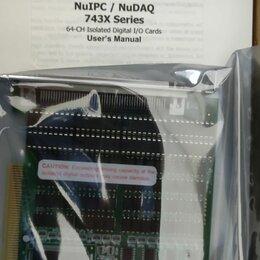 Прочее сетевое оборудование - Плата ввода-вывода ADLINK  PCI-7434 и 7433, 0