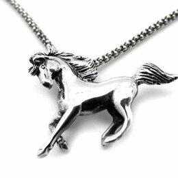 Кулоны и подвески - Кулон лошадь серебро женский, 0