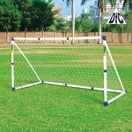 Аксессуары и принадлежности - Ворота игровые DFC 8ft Super Soccer, 0