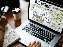 IT, интернет и реклама - Создание сайтов, лэндингов, каталогов, 0