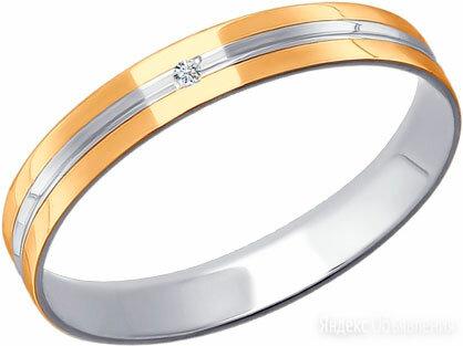 Обручальное кольцо SOKOLOV 110212_s_18-5 по цене 10790₽ - Кольца и перстни, фото 0