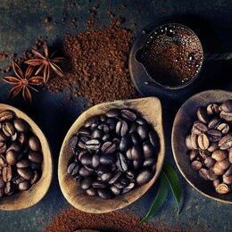 Продукты - Кофе «Бразильский самба» зерновой, 0