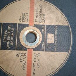 Диски отрезные - Диск отрезной большой ширина 600 мм, 0