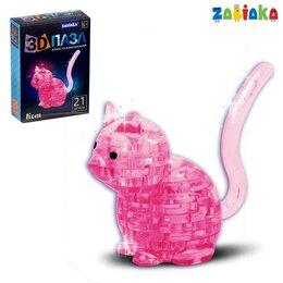 Рукоделие, поделки и сопутствующие товары - Пазл 3D кристаллический «Кот», 21 деталь, цвета МИКС, 0