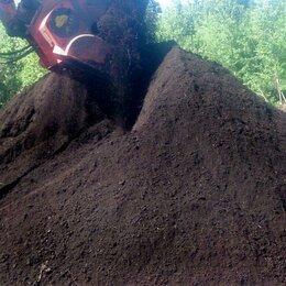 Субстраты, грунты, мульча - Плодородный грунт, чернозём, почвагрунт, 0