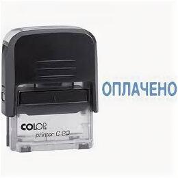 Сопутствующие товары - Оснастка для печати карманная Trodat Micro Printy, Ø42мм, пластмассовая, синяя (, 0