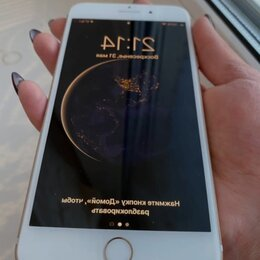 Мобильные телефоны - IPhone 7 Plus  Оригинал, 0