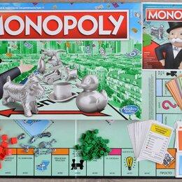 Настольные игры - Монополия Классическая, 0