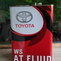 Масла, технические жидкости и химия - Трансмиссионное масло toyota atf ws 4л, 0
