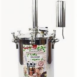 Прочая техника - Автоклав-стерилизатор  погребок 2в1, 14л нерж + надстройка  для самогоноварения, 0