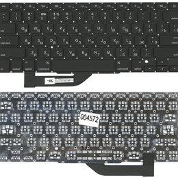 Клавиатуры - Клавиатура для ноутбука Apple MacBook Pro A1398 плоский Enter , 0