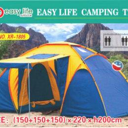Палатки - Палатка 4-х местная с прихожей, 0