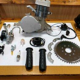 Прочие аксессуары и запчасти - Веломотор 2-х тактный 80 см3 полный комплект со склада, 0