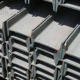 Металлопрокат - Балка двутавровая (двутавр), 0