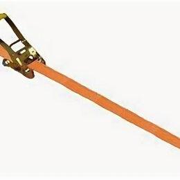 Грузоподъемное оборудование - Ремень стяжной СР 50 2,5т/5,0т- 3м КМП, 0