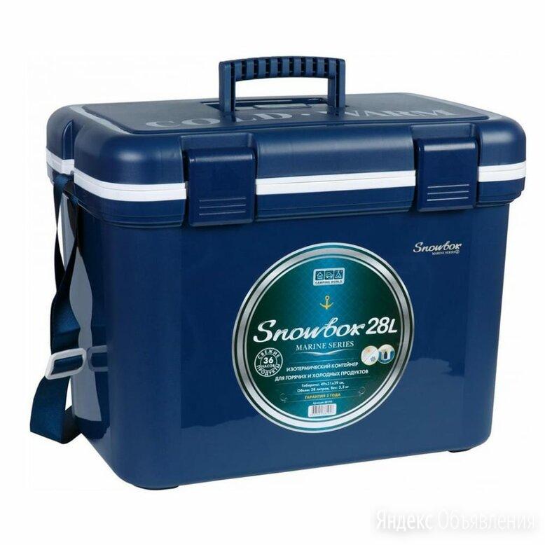 Изотермический контейнер Camping World Snowbox Marine по цене 5419₽ - Туристическая посуда, фото 0