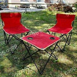 Походная мебель - Стол кемпинговый складной с подстаканниками 45*45*40см и 2 стула, 0