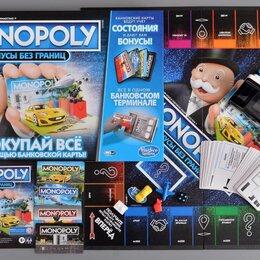 Настольные игры - Монополия Бонусы без границ (новая), 0