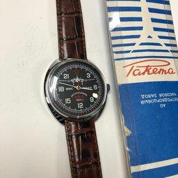Наручные часы - Часы ракета новые , 0