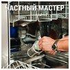 Ремонт посудомоечных машин, подключение и установка по цене 1000₽ - Посудомоечные машины, фото 0