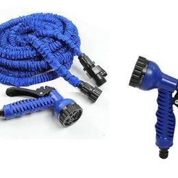 Шланги и комплекты для полива - Водяной шланг Xhose (Икс-Хоз), 22,5 м + пистолет, 0