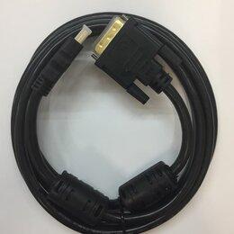 Компьютерные кабели, разъемы, переходники - Кабель HDMI- DVI-D (19m -19m) 2 метра, 0